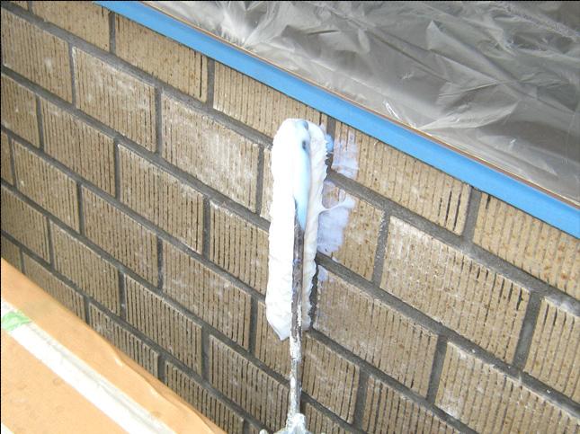 特殊アクリル樹脂系塗膜防水・保護工法