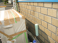 特殊アクリル樹脂系塗膜防水・保護工法 JKシーラー塗布(下塗り)
