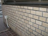 特殊アクリル樹脂系塗膜防水・保護工法 施工完了②